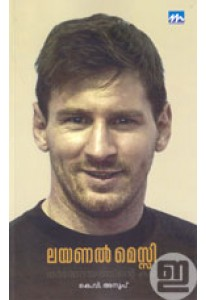 Lionel Messi: Tharodayathinte  Katha