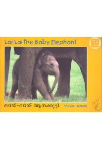 Lai-Lai the Baby Elephant / Lai-Lai Aanakkutty