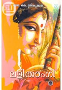 Lalithangi
