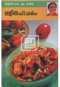 Lalithapachakam