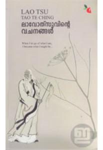 Lao Tzu-vinte Vachanangal