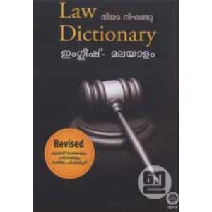 English Malayalam Law Dictionary