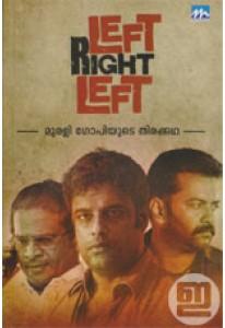 Left Right Left (Malayalam)