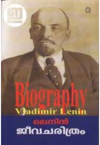 Lenin Jeevacharithram