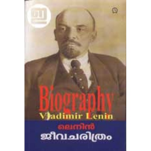 a biography of vladimir ilich lenin the russian leader Vladimir lenin was born in the city of simbirsk in the russian empire on april 22, 1870 his birth name was vladimir ilich ulyanov lenin's parents were both well educated and his father was a teacher growing up lenin attended school and was an excellent student.