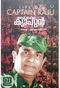 Life Of Captain (Malayalam)