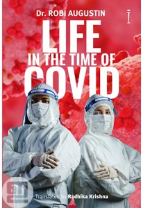 Life In The Time Of Covid