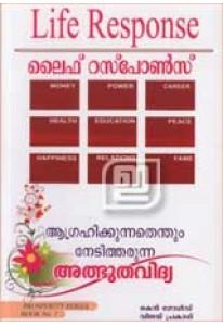Life Response: Agrahikkunnathu Neditharunna Adbhuthavidya