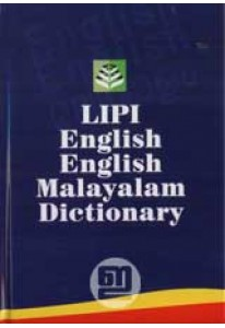 Lipi English English Malayalam Dictionary