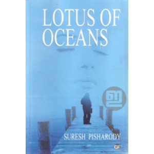 Lotus Of Oceans