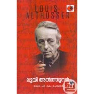 Louis Althusser (Malayalam)