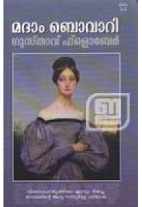 Madame Bovary (Malayalam, Old Edition)
