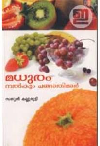 Madhuram Nalkum Changathimar