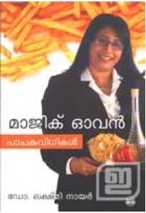 Magic Oven Pachakavidhikal