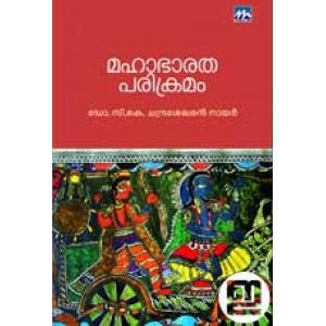 Mahabharatha Parikramam