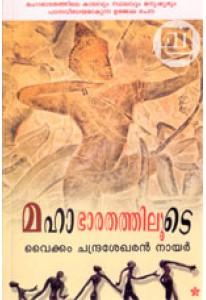 Mahabharathathiloode