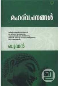 Mahad Vachanangal: Buddhan