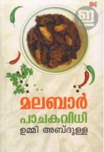Malabar Pachakavidhi
