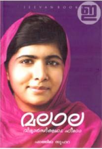 Malala: Vidyarthikalude Hero