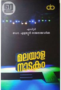 Malayala Natakam