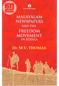Malayalam Newspapers and the Freedom Movement in Kerala