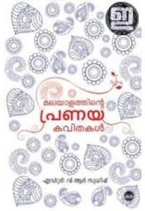 Malayalathinte Pranaya Kavithakal