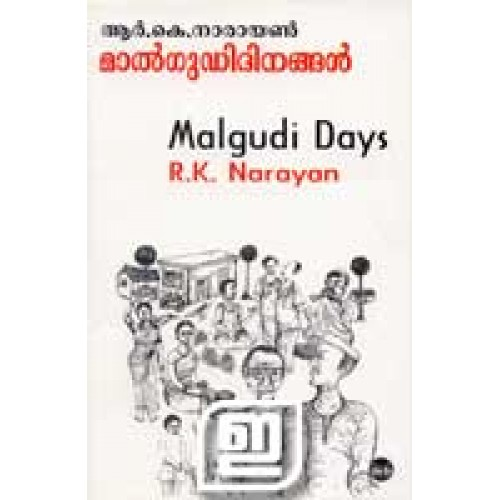 (𝗣𝗗𝗙) The concept of Indianness in R.K.Narayan's The Guide