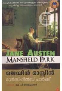 Mansfield Park (Malayalam)