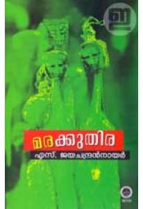 Marakkuthira