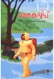 Marathakadweep