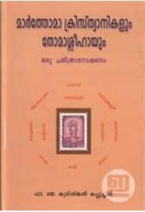 Marthoma Christianikalum Thomasleehayum