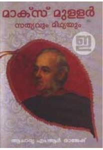 Marx Muller: Sathyavum Mithyayum