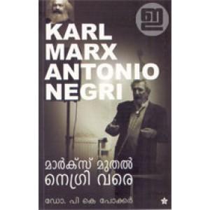 Marx Muthal Negri Vare