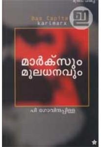 Marxum Mooladhanavum