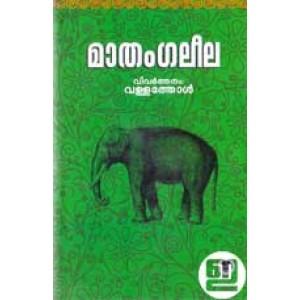 Mathangaleela