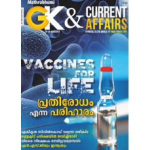 GK & Current Affairs (1 Year)