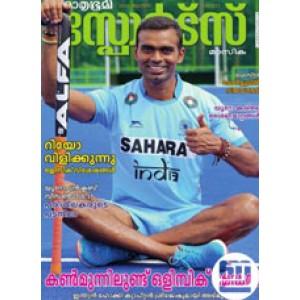 Mathrubhumi Sports Masika (1 Year)