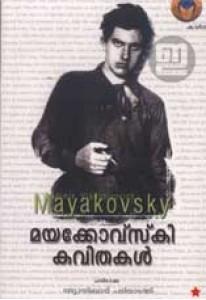 Mayakovsky Kavithakal