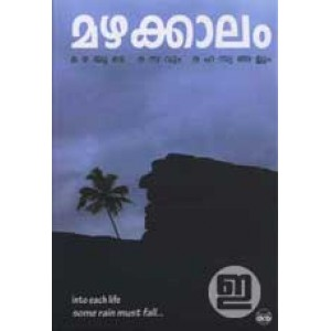 Mazhakkalam (5th Edition)