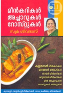 Meen Currykal Acharukal Roastukal