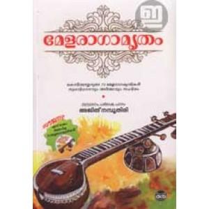 Melaragamrutham (with FREE CD)