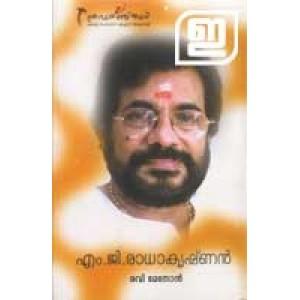 M G Radhakrishnan