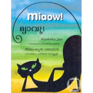Miaow! / Myavoo!