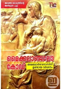 Michelangelo Code (Malayalam)