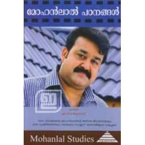 Mohanlal Padanangal