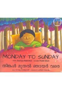Monday to Sunday / Thinkal Muthal Njayar Vare