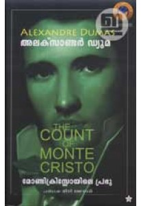 Monte Cristoyile Prabhu (Complete Chintha Edition)