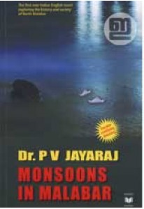 Monsoons in Malabar