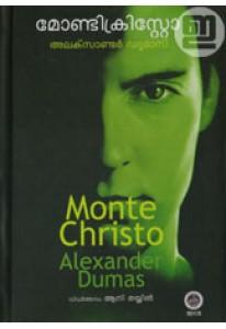 Monte Cristo (Complete NBS Edition)
