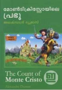 Monte Cristoyile Prabhu (Abridged Olive Edition)